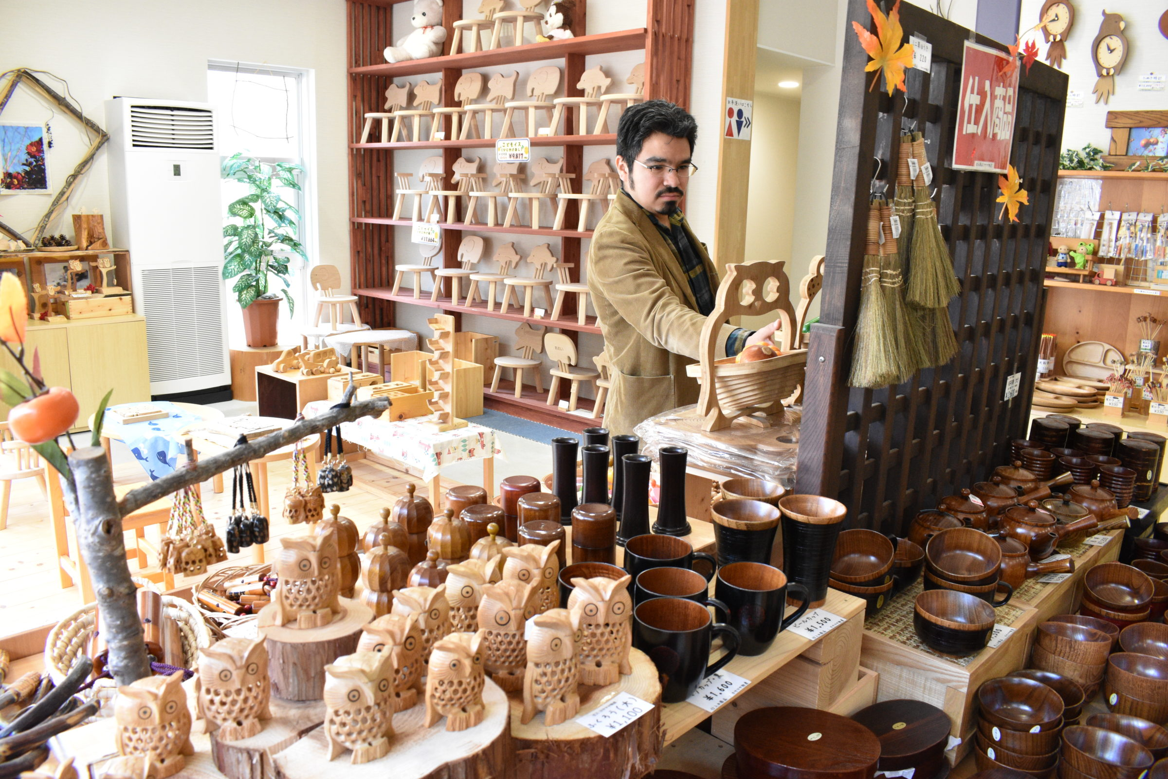 Woody Uenomura Wood Crafts Shop
