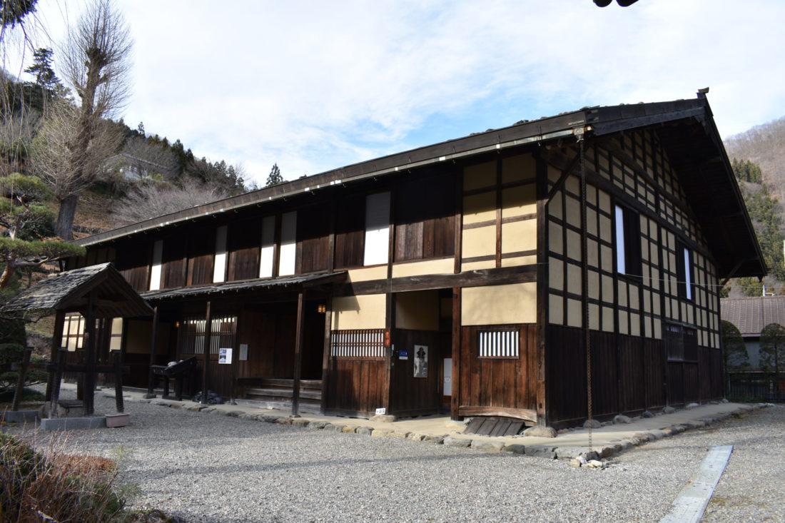 Former Kurosawa Residence