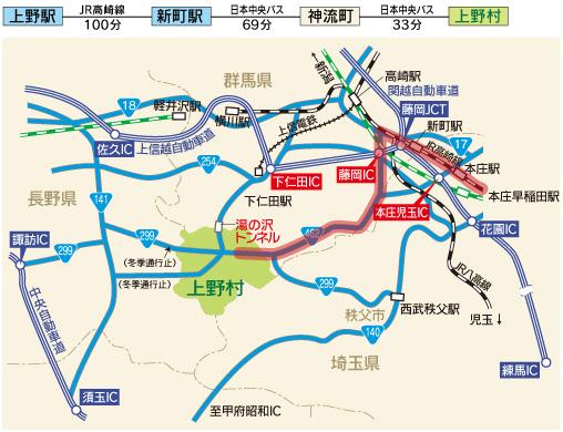 JR高崎線 新町駅下車