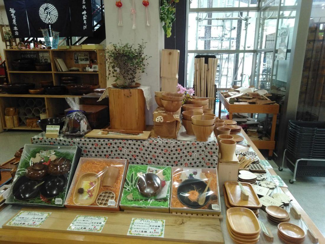 ウッディー上野村銘木工芸館