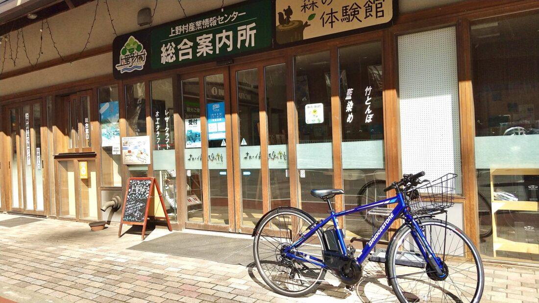 Fall Cycling Route in Uenomura: Bike Rentals