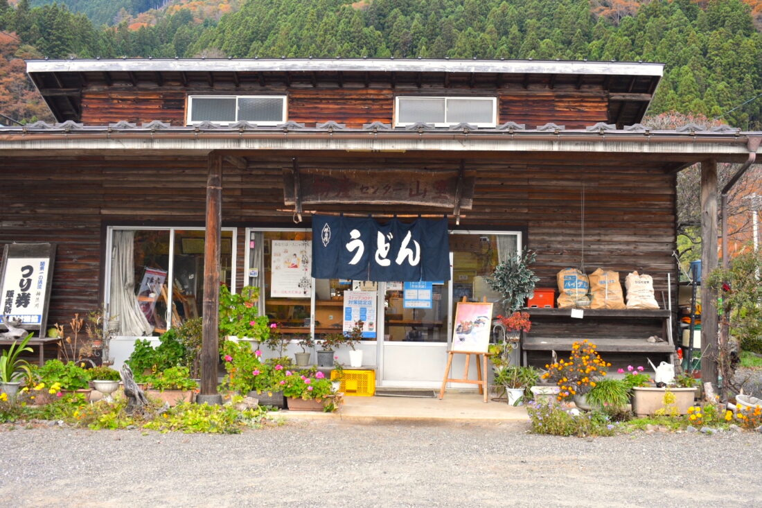 Fall Cycling Route in Uenomura: Yamazato noodle shop