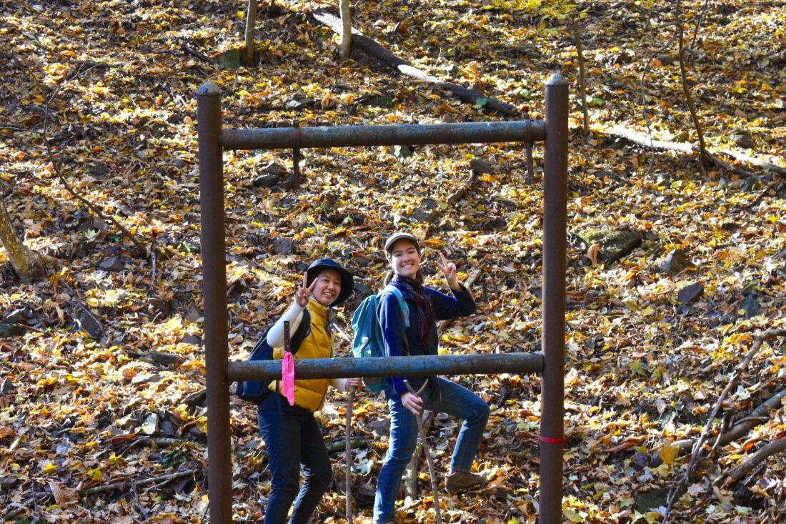 Fall Hiking in Uenomura: Mt. Kasamaru photo frame
