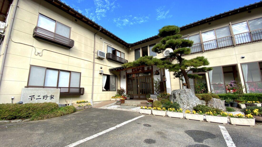 Fall Hiking in Uenomura: Fujinoya Guesthouse