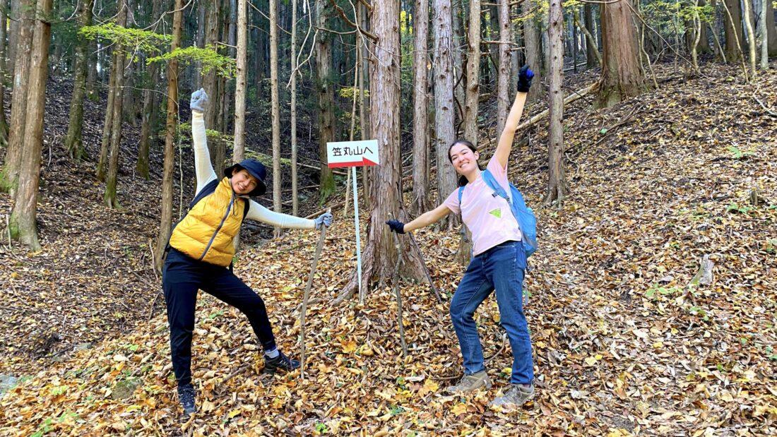 Fall Hiking in Uenomura: Mt. Kasamaru trailhead