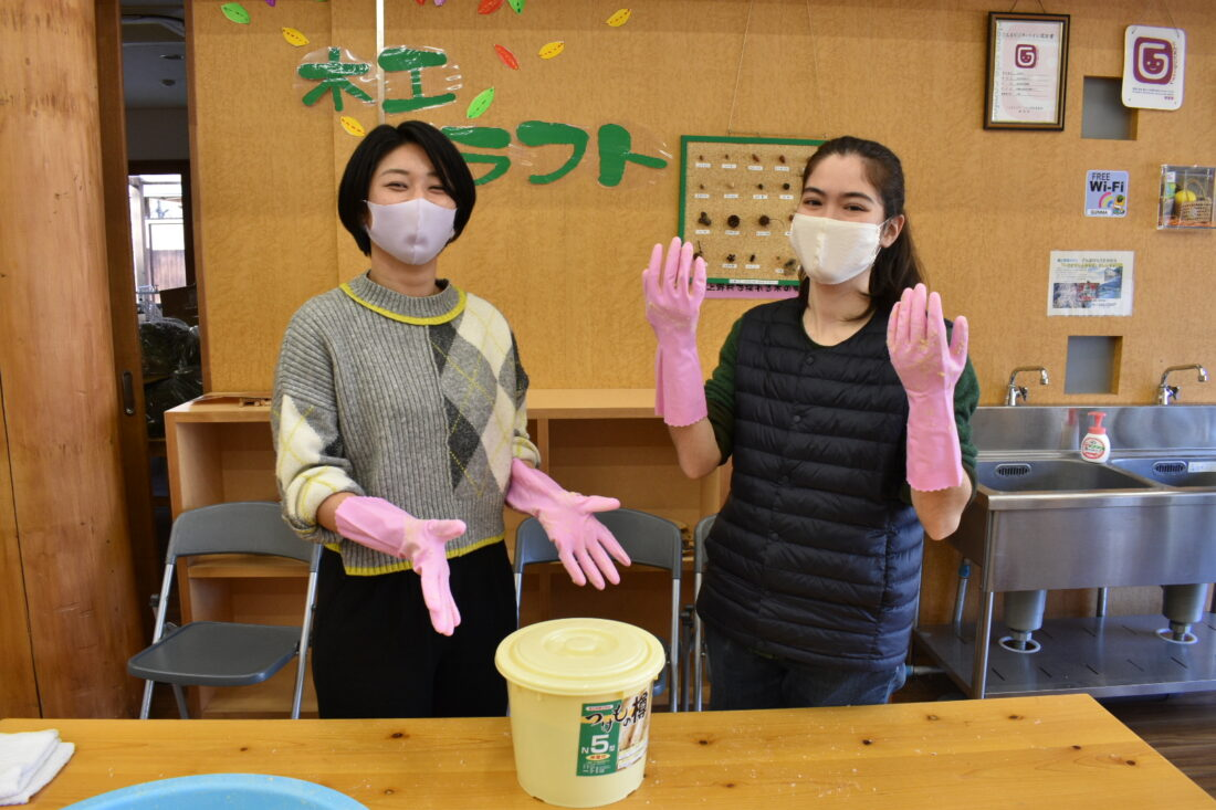 Experience Uenomura's Local Culture and History: Make Your Own Miso